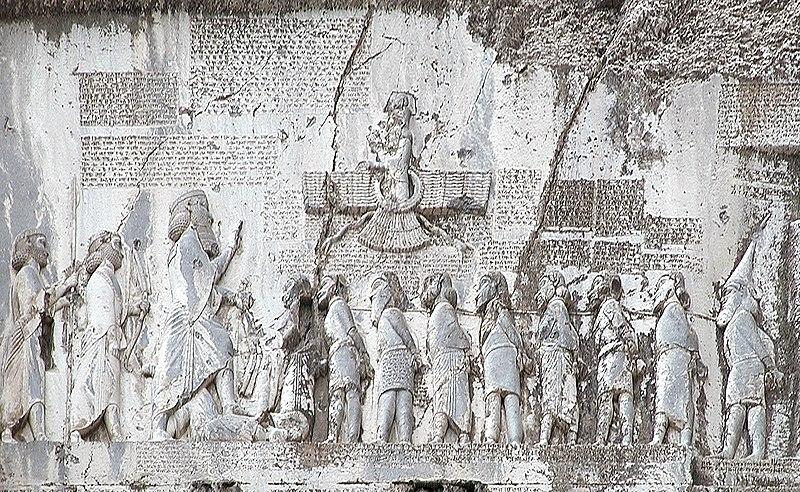 Behistun_inscription_reliefs
